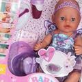 """Кукла baby born """"Фея"""", 43 см (оригинал)"""